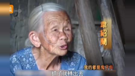 二战鬼子进村,25岁母亲背着周岁女儿出逃,转眼就被抓进慰安所