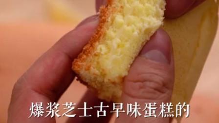 会爆浆的【古早味蛋糕】,最适合新手的做法!#蛋糕 #烘焙 #古早味蛋糕