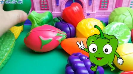 小猪佩奇蔬菜水果切切乐过家家玩具
