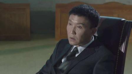 《人民的名义》懒政干部学习班,达康连怼孙连城