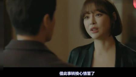 韩剧:总裁老婆公开花巨款养小鲜肉,这次总裁终于忍无可忍!