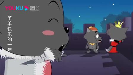 喜羊羊:红太狼被表姐嘲笑,看表姐的打扮,其实红太狼超嫉妒