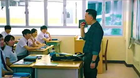 叶问你怎么跑去当班主任了,还把坏学生都驯服了