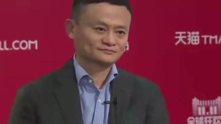 女记者:阿里是想做成银行?马云一脸笃定:中国不缺银行!