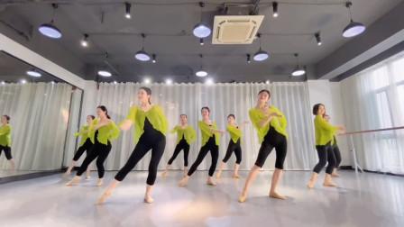 初级古典舞,成年后认真去学习跳舞,太难得也太珍贵!