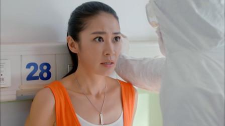 美女以为是医生惯例检查,不料看清正脸乐了,竟是自己的追求者!