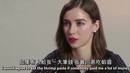 老外们试吃中国有臭味的美食啊,榴莲加臭豆腐,都会有哪些反应呢?