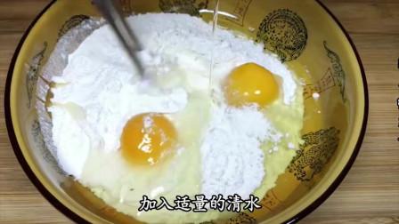 早餐鸡蛋饼秘制新做法,手不沾面,30秒一张,劲道又好吃,太香了啊
