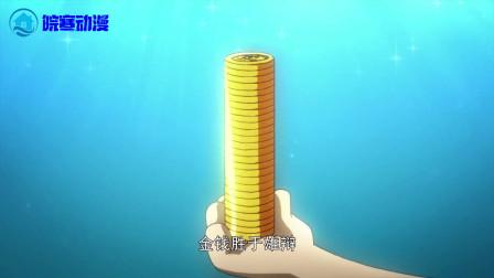 为了买外星球的食物,直接换了对面真是金钱胜于雄辩