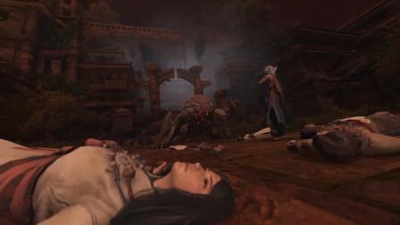 【冬瓜解说】《古剑奇谭3》全剧情娱乐流程解说29-危机解除