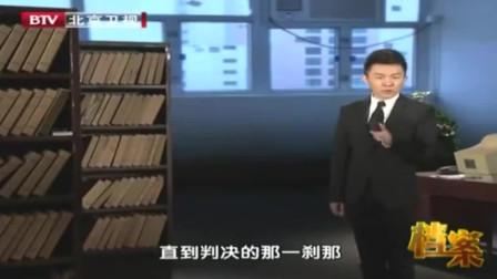珍贵影像:两名马仔贩毒被抓,刘招华逃窜,哪料竟制定罪恶计划
