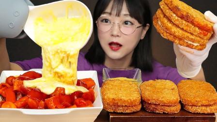 """韩国ASMR吃播:""""芝士辣炒年糕+宽粉+土豆饼+奶酪酱"""",听这咀嚼音,吃货欧尼吃得真香"""