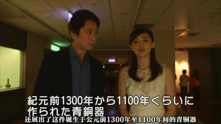 日本纪录片:故宫珍品展现惊人工艺水准,英国展览后流行中国风!