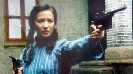 双枪老太婆赵洪文国,抗战时闻名海内外,走错一步解放后被枪决!