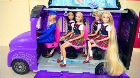 公主芭比娃娃们乘坐炫酷玩具汽车,要去哪里呢?儿童故事亲子玩具