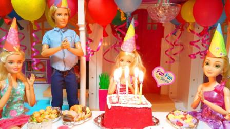 公主芭比娃娃的生日派对,她都收到了哪些礼物?儿童玩具亲子游戏