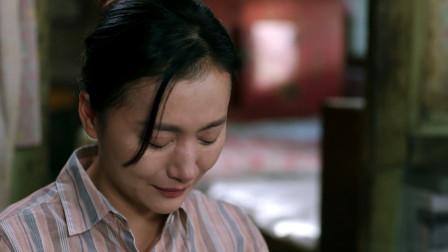 读心:丈夫患有不育症,却碍于面子不肯医治,妻子都气哭了