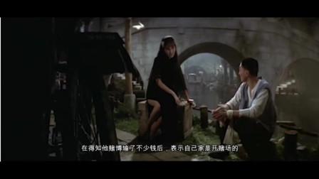 星漠说电影:片名《销魂玉》(第三段)