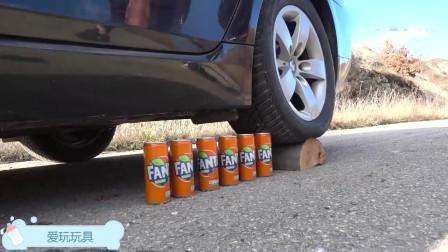 减压实验:汽车vs芬达巧克力、糖果、牙膏等放在车轮下,勿模仿