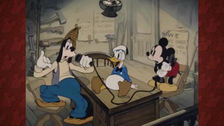米老鼠和唐老鸭:寂寞的鬼魂经典的米奇卡通!