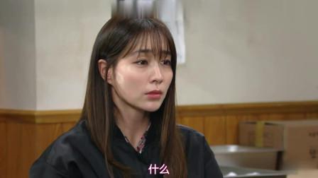 韩剧:老爸超严肃向李珉廷提出要她搬回家里住!