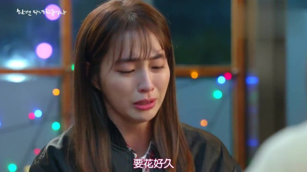 韩剧:李珉廷没有朋友可谈心,约大嫂吃饭忍不住难过哭了起来!