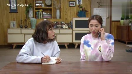 韩剧:四个儿女接连离婚,妈妈心碎痛哭!