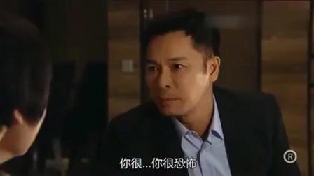 忠奸人:郭晋安害女主角真相败露精彩片段