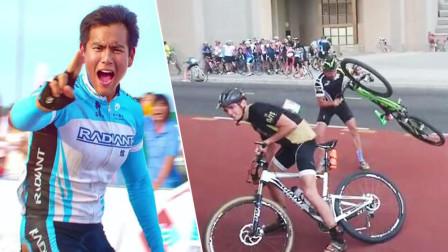 自行车赛遭遇十级强风,10个彭于晏也骑不动啊 丨体坛事故会