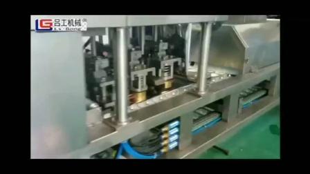 棒棒哒!终于等到你,传言中的铝箔膜固体清新剂~灌装机+封口机 空气清新剂的灌装机种类太多了!