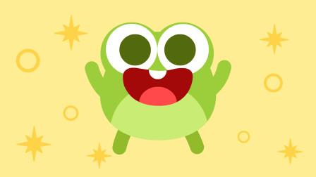 儿歌多多 《小青蛙呱呱呱》 快乐的动物童谣夏天一起唱儿歌