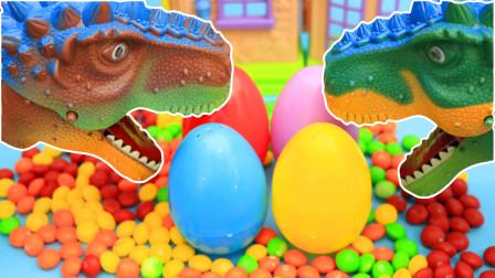 恐龙先生打开彩虹糖惊喜蛋