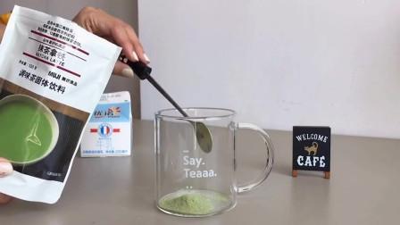 抹茶咖啡拿铁怎么做?