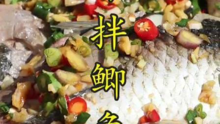 教你鲫鱼最简单的吃法,麻辣鲜香1分钟学会