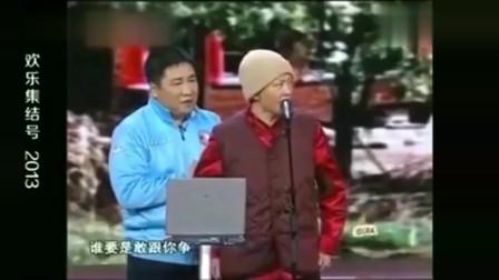 赵本山宋丹丹争火炬手称号,包袱段子抖不停,经典小品就是搞笑!