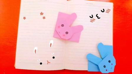 折纸大全: 可爱的小兔子书签折纸教程
