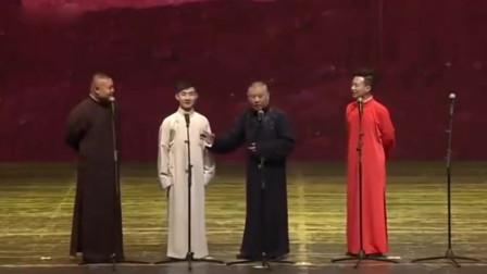 岳云鹏怼不过师父, 搬来的援兵就连郭德纲也是没脾气