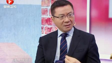 张维为教授谈中国的发展,中国模式不可阻挡