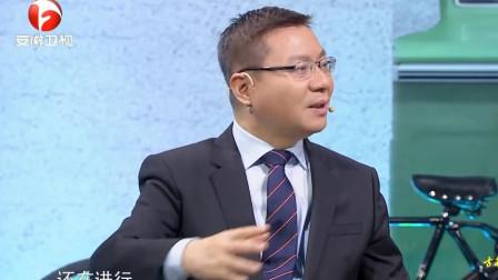 张维为教授肯定的回答中国真正的崛起啦,听着好自豪啊