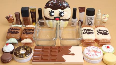 """""""巧克力VS香草奶油""""混合眼影,史莱姆彩泥水晶泥"""