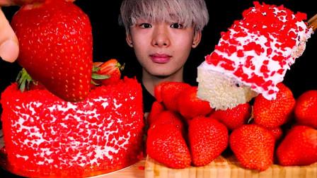 """韩国ASMR吃播:""""草莓奶油蛋糕+大草莓"""",听这咀嚼音,吃货小哥吃得真馋人"""