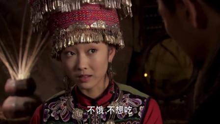 血誓:龙秀在酒中放了迷情药,想要与林武生米煮成熟饭