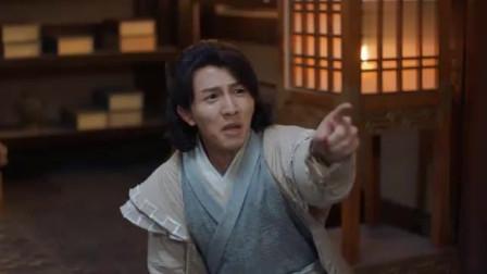 三皇子要对桑桑用强没想大神官出现,三皇子直接被打的抱头鼠窜!