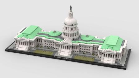 美国国会大厦 21030 United States Capital Building 【乐高建筑系列】