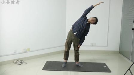 小吴健身:健身前的11个拉伸动作,让你健身无忧。身体舒展