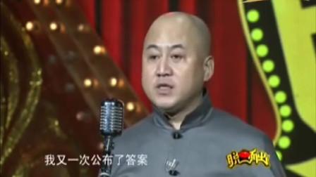 方清平京味儿脱口秀《北京小吃颁奖典礼》驴打滚是小吃 人打滚是犯浑 笑死我了