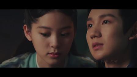 欧阳娜娜《一心一念》MV,电视剧《北灵少年志之大主宰》片尾曲