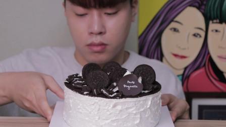 (甜品吃播)奥利奥奶油蛋糕