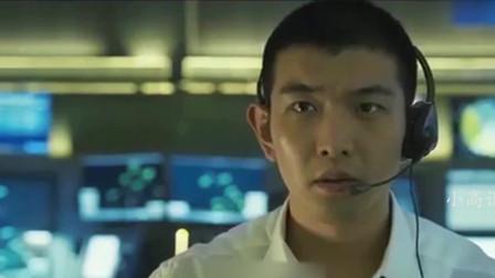 中国机长:请大家相信我们,相信我们有信心、有能力带领大家安全落地。