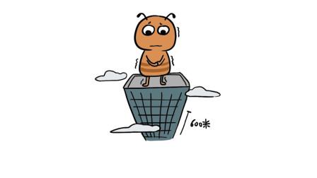 轻知识科普 | 蚂蚁从600米楼上跳下去会不会摔死?